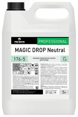 Средство для посуды Pro-Brite MAGIC DROP Neutral 5л в Крыму